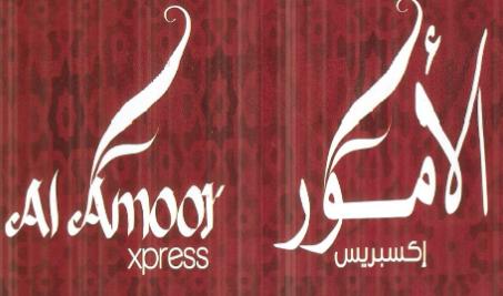 Al Amoor Express